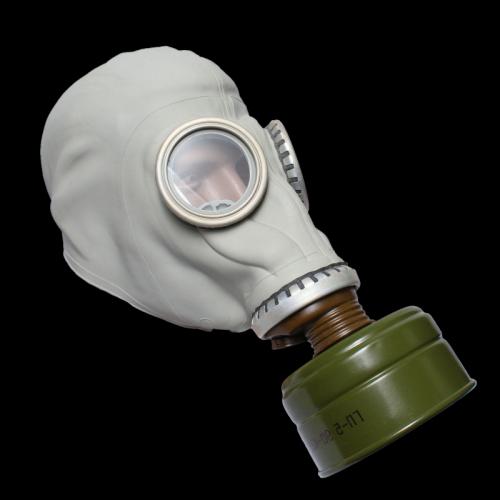 GP-5 Schutzmaske+